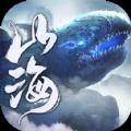 山海经金刚手游最新版 v1.3.6