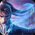 英雄封神榜手游官网正式版 v1.0.0