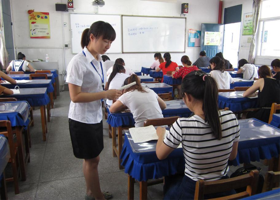 考教师软件排行榜