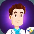 战疫2020之我是医生官方手机版游戏 v1.0