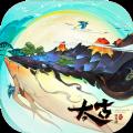 太古妖皇诀礼包兑换码2020最新版下载 v2.0.3