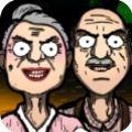 爷爷奶奶的万圣节冒险游戏中文版 v1.0