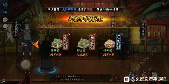 火影忍者手游10月29日更新公告 四大新忍者登场[多图]图片3