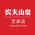 农夫山泉芝麻店app官网版下载 v1.0.0