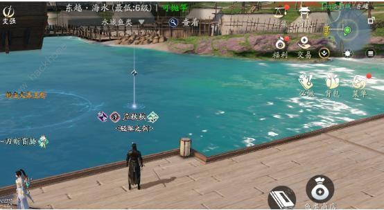 天涯明月刀手游超详细钓鱼等级分布图 所有钓鱼等级及鱼种总汇[多图]图片2