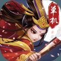 武玄封天2正式版免费游戏 v1.0
