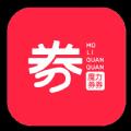 魔力券券app手机版下载 v7.3.9