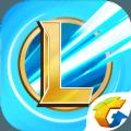 LOL手游互通版官方正式版 v1.0