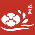 临夏政务中心服务网app官方版下载 v1.0
