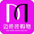 迈咚咚购物app官方手机版 v1.0