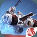 网易Astracraft游戏国际服官方下载 v4.1