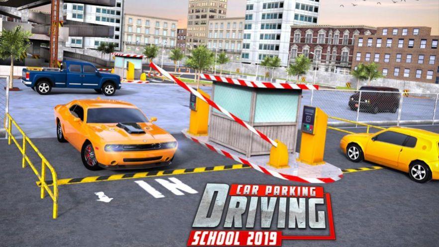 3D汽车停车处游戏IOS官方下载图2: