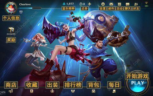 英雄联盟手游中文翻译大全 lol手游中文怎么设置[多图]图片2