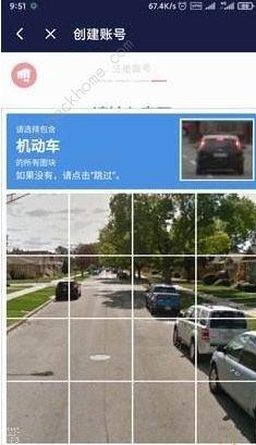 注册拳头账号一直在验证图片 lol手游验证图关键词大全[多图]图片8