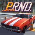 PRND停车世界3D游戏安卓版下载 v1.0.1
