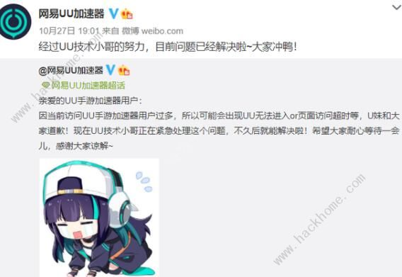 lol手游we've received your request.please wait a few minutes and try again是什么意思 账号进不去游戏解决方法[多图]图片1