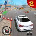 现代停车场2游戏中文版 v1.0