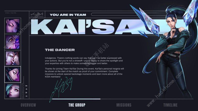 英雄联盟手游没有KDA女团任务怎么解决 lol手游怎么没有kda女团任务[多图]图片2