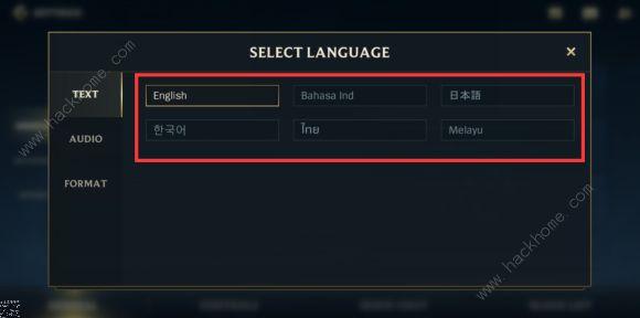 lol手游怎么改语言 语音设置切换方法[多图]图片1