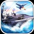 下载全部舰战策略挂机游戏官方 v1.0