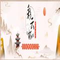 云南传统文化教育官方平台微信公众号彩云杯登录地址 v1.0