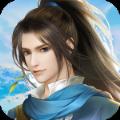 傲剑独尊手游官网版 v1.0