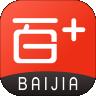 百家商城app苹果版下载 v1.0
