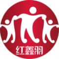 红鑫羽商城app软件下载 v1.0.1