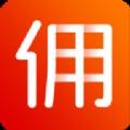 高佣领券app官网版软件下载 v1.1.0