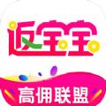 返宝宝app官方版下载 v1.0