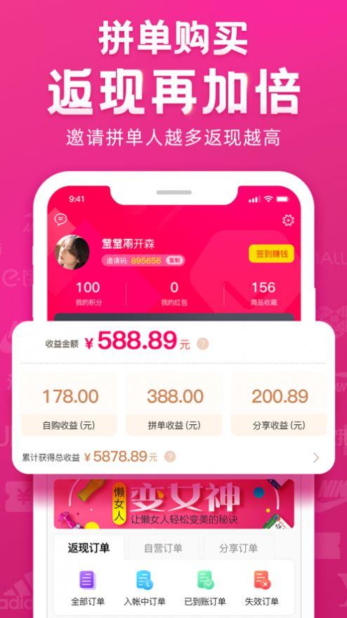 返宝宝app官方版下载图3: