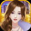 人生大富翁游戏app赚钱版下载 v2.0