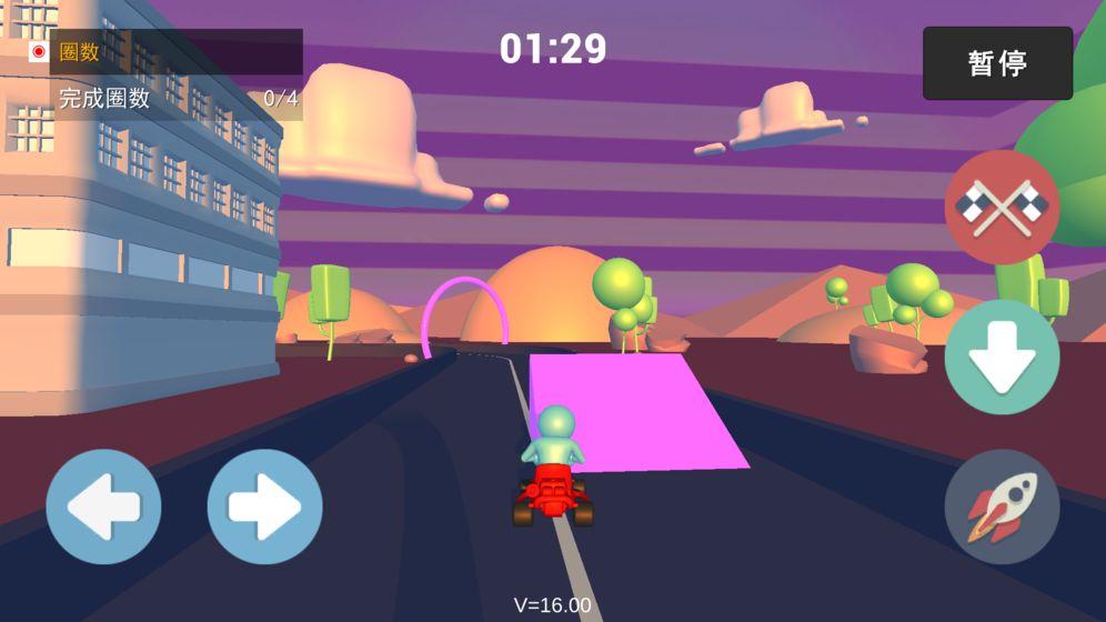极速卡丁车游戏官方手机版图2: