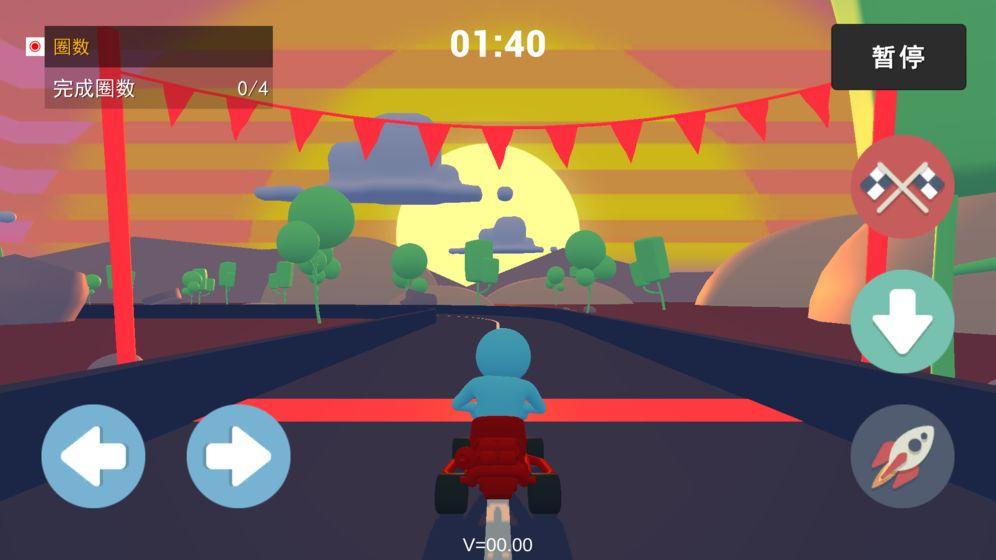 极速卡丁车游戏官方手机版图3: