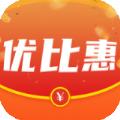 优比惠app最新版下载安装 v1.0.12