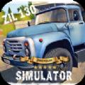 俄罗斯卡车模拟器2破解版无限金币zil130下载 v1.1.4