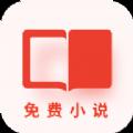 立看小说软件app v1.0