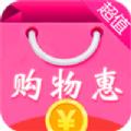 购物惠app邀请码民卡下载 v6.1.7
