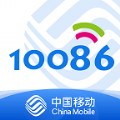 10086張藝興客服語音包官方免費分享 v3.5.4