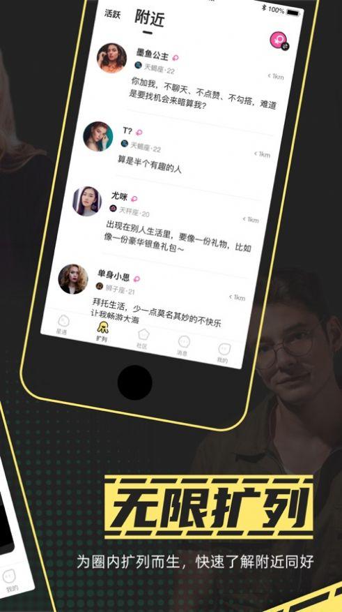 小契约交友app官方版下载图3:
