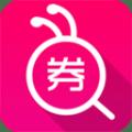 优惠券旗舰店app安卓版下载 v5.2.3
