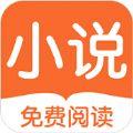 之桃小说app免费版 v1.0