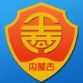 内蒙e登记手机版app