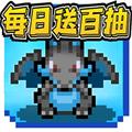 宝贝召唤师游戏官方手机版 v1.3.0