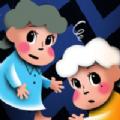 米莉和莫莉游戏安卓手机版 v1.0