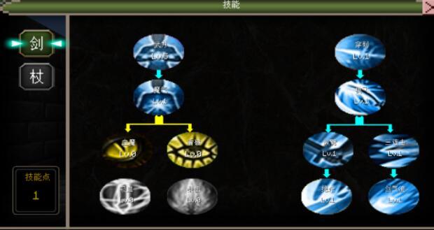我的世界月蚀魔瞳者技能点指令是什么 月蚀魔瞳者技能点指令汇总[多图]