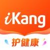 爱康app体检报告下载pdf v4.3.0