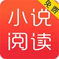 岳风小说全文免费阅读最新最全大结局app下载 v1.0