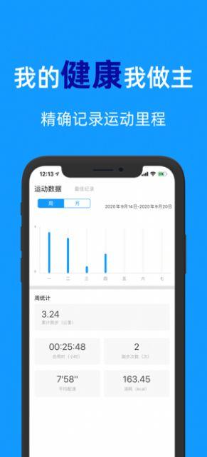 闪动校园app官网下载图1: