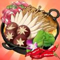 辣味人生游戏安卓版 v101